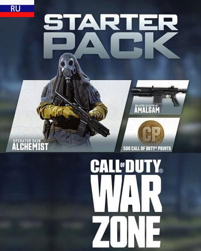 Call of Duty: Warzone - Starter Pack